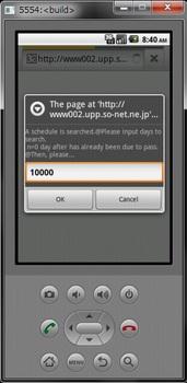 AppInventor2_Emulator_dotbitshop_ndaysAfter.jpg