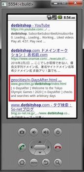 AppInventor2_Emulator_dotbitshop_ndaysAfter_4.jpg