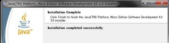 JME_SDK_3_0_Installer_win.jpg