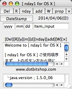 nday1osx_for_JDK5.jpg