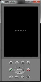 AppInventor2_Emulator.jpg