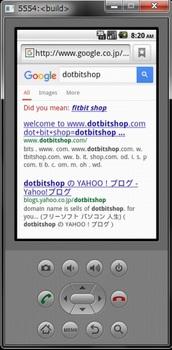 AppInventor2_Emulator_dotbitshop.jpg