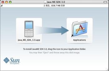 Java_ME_SDK_3_0.jpg