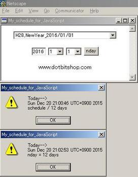 Netscape4_01_nday1forJavascript_dotbitshop.jpg