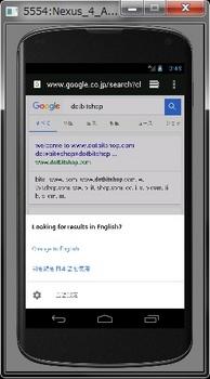 Nexus4API15_Android403.jpg