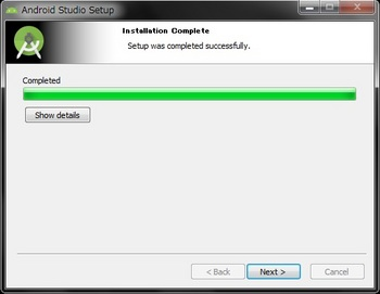 android_studio_setup_HAXM_ok_completed_successfully.jpg