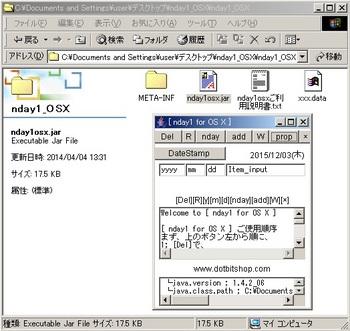java_version_1_4_2_06_by_OracleVM_w2k.jpg