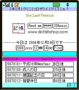 nDateAfter_2007_dotbitshop.jpg