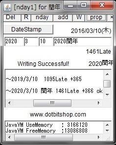 nday1_Java1_7_0_79_uruudoshi_Gregorian.jpg