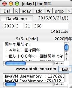 nday1ly_OSX_frame2_List.jpg