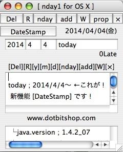 nday1osx_new.jpg